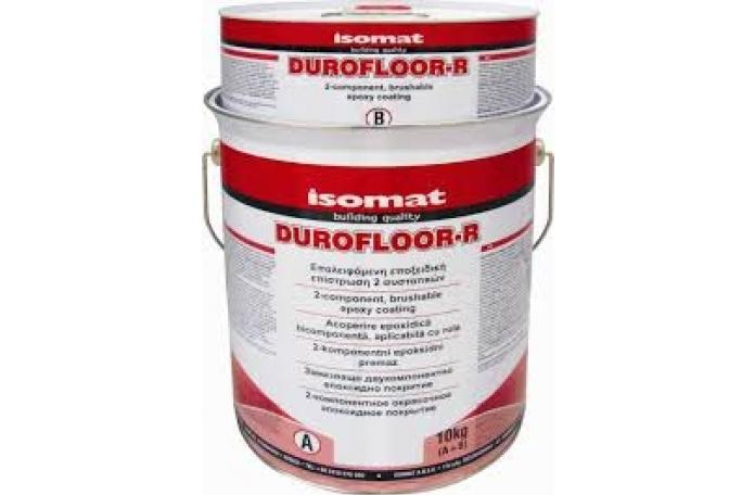 Дурофлор Р - епоксидно подово покритие 10кг