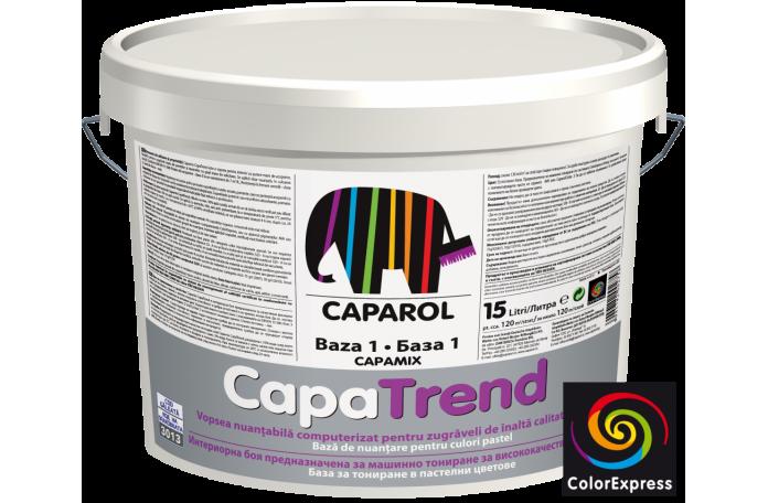 CapaTrend 15л - Вододисперсионна матова боя