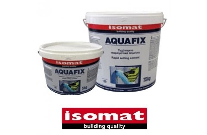 Аквафикс - бързовтвърдяващ цимент - 15кг