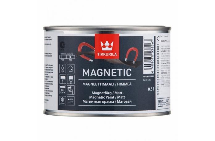 MAGNETIC PAINT Магнитна боя 0,5 L