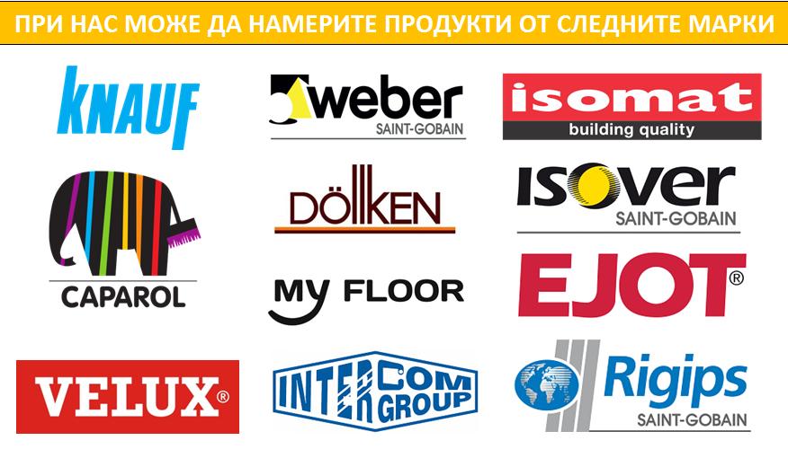 Фирми за сухо строителство